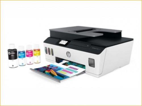 Impresora Multifunción HP SmartTank 533 Wifi. Bapro 24 Ctas. S/Interes