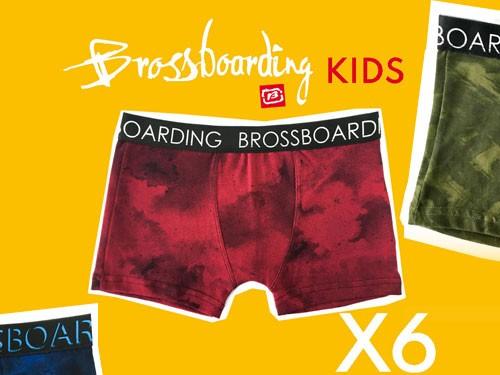 Boxer Niños Estampados Pack x6