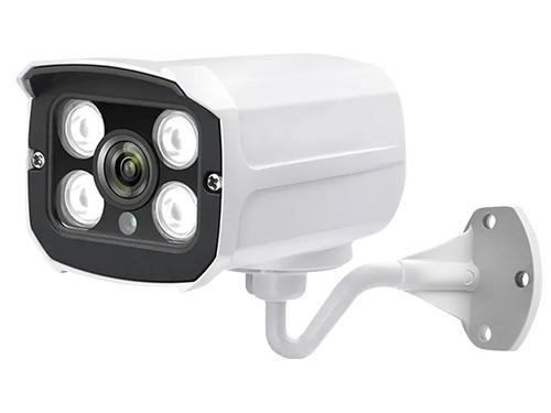 Camara Ip Exterior Seguridad Inalambrica 1080 Vigilancia Led