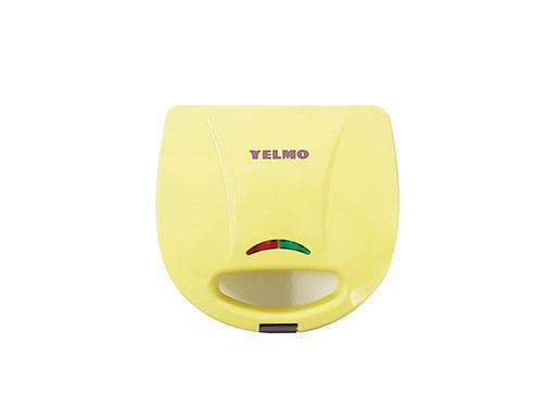 Waflera Electrica Wm-1901 Waffles En Minutos Yelmo