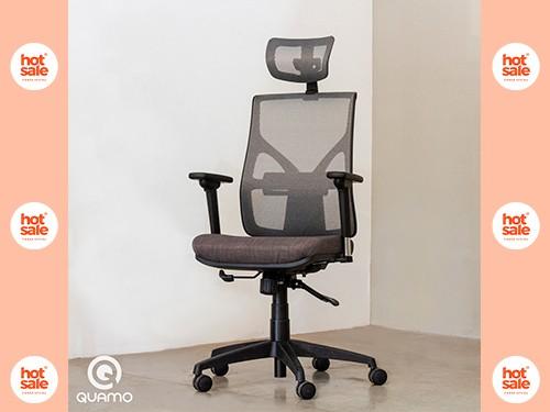 Silla Ergonómica Kronos para Oficina / Home Office Reclinable QUAMO