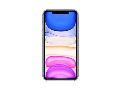 iPhone 11 256GB - Purple