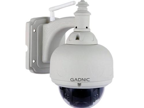 Cámara de Seguridad Gadnic Domo Motorizado IP WiFi Full HD Visión Noct