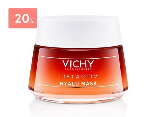VICHY - LIFTACTIV HYALU MASK 50ML   FarmaOnline