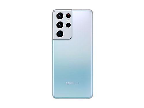 Celular Galaxy S21 Ultra 256/12GB Samsung Liberado Color Plata