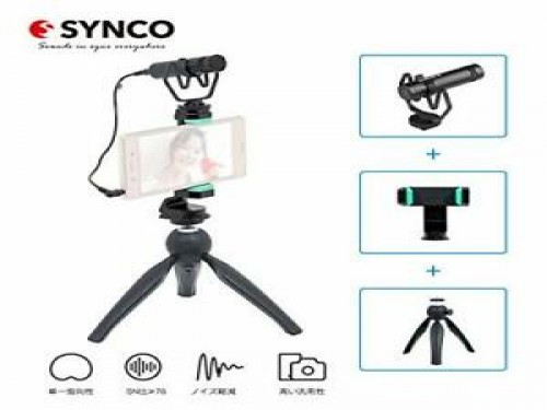 Kit de microfono SY-M1P Mic combo tripode Holder streaming