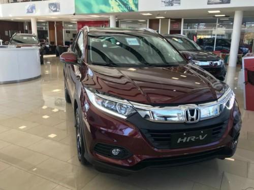 Honda - HR-V - EXL CVT - 0KM