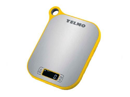 Balanza De Cocina Digital Bl-7001 Para Colgar Yelmo