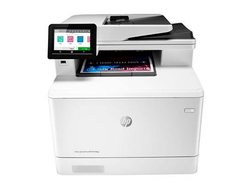 Impresora Multifuncion Color Laserjet Pro M479fdw HP